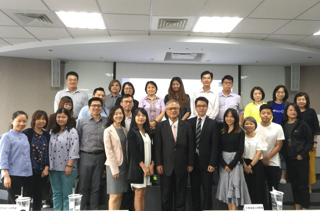 直銷法律/傳銷法律 中華直銷法律學會理事長林天財律師出席6/29『多層次法令修法議題』系列座談會(二)